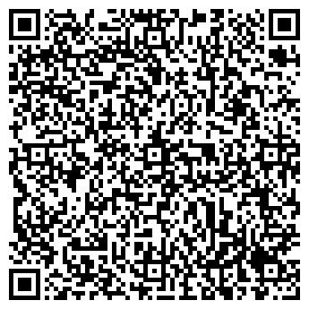 QR-код с контактной информацией организации Орант ЛТД, ООО