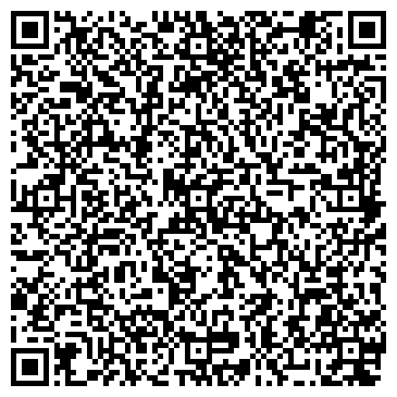 QR-код с контактной информацией организации Стил Айс Компани, ООО