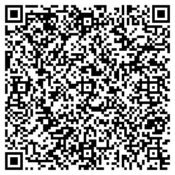 QR-код с контактной информацией организации Континент Плюс, ОО