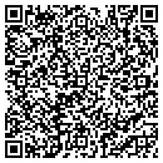 QR-код с контактной информацией организации Мир Мозаики