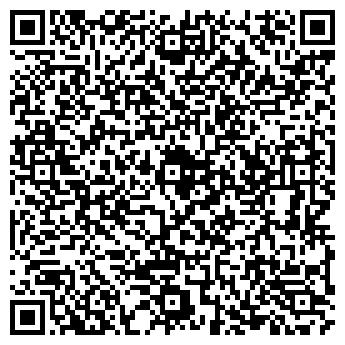 QR-код с контактной информацией организации МЕТИНТРАНС, ООО