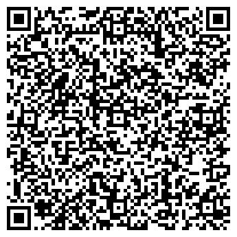 """QR-код с контактной информацией организации ЧП """"Партнер плюс"""""""