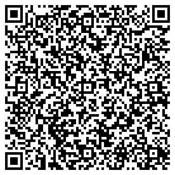 """QR-код с контактной информацией организации ЧП""""Катков Д.О"""""""