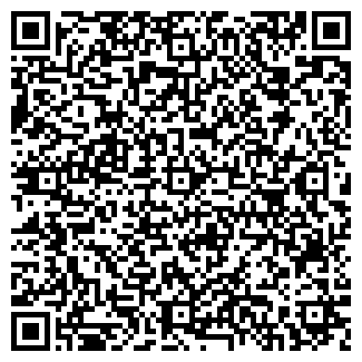 QR-код с контактной информацией организации Альта ком