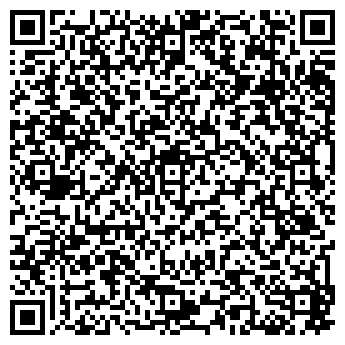 """QR-код с контактной информацией организации ООО """"ИСК """"СОФИТЕХ"""""""