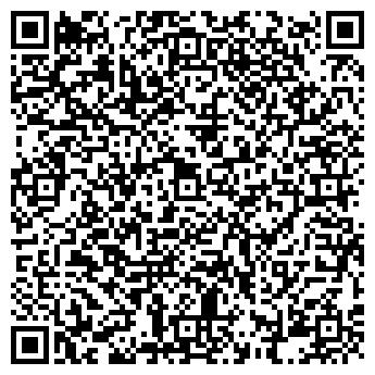 QR-код с контактной информацией организации ЧП Вацик