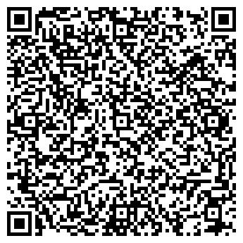 QR-код с контактной информацией организации Artcovmetal
