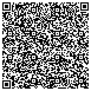 QR-код с контактной информацией организации Roll Service, (Ролл сервис), ТОО