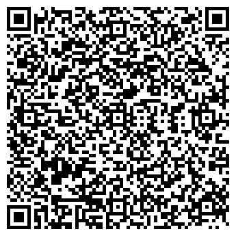 QR-код с контактной информацией организации Дарни, ТОО