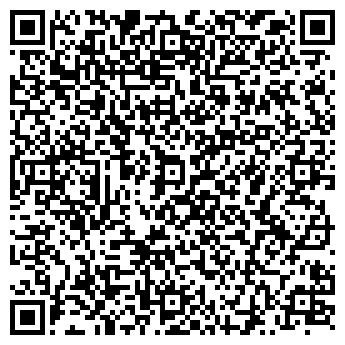 QR-код с контактной информацией организации СМ Технолоджис, ТОО