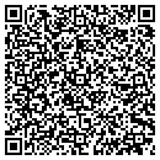QR-код с контактной информацией организации ДАНК ТОО