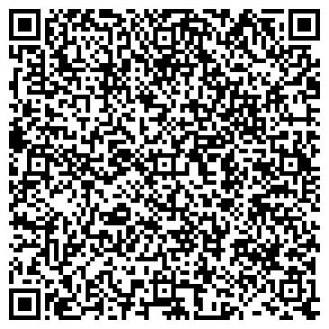 QR-код с контактной информацией организации Алимбаев И.И., ИП