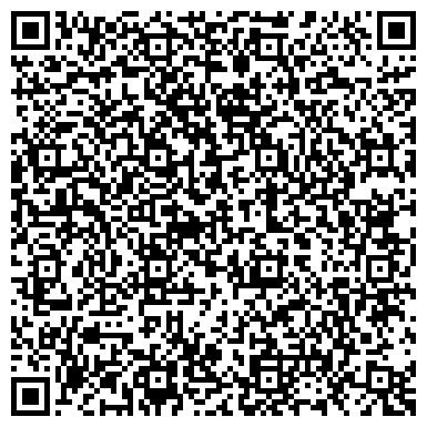 QR-код с контактной информацией организации Беки, ТОО