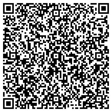 QR-код с контактной информацией организации Торговый дом Арсенал Азия, ТОО
