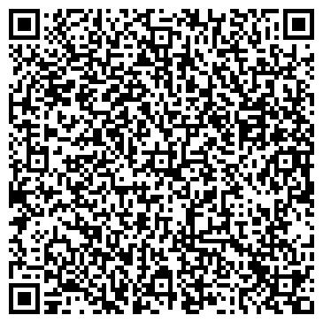 QR-код с контактной информацией организации БУЦЕФАЛ АОЗТ ХЛЕБОКОМБИНАТ