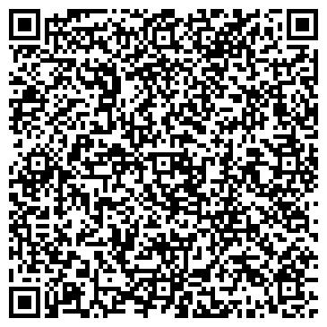 QR-код с контактной информацией организации Корпорация ЭМАСУ, ТОО