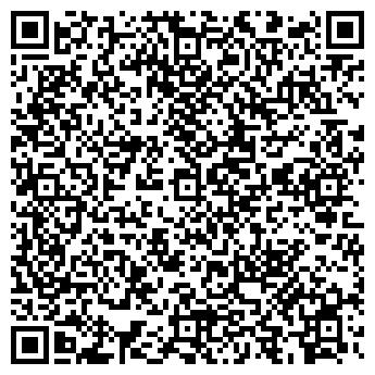 QR-код с контактной информацией организации AVECom, ТОО