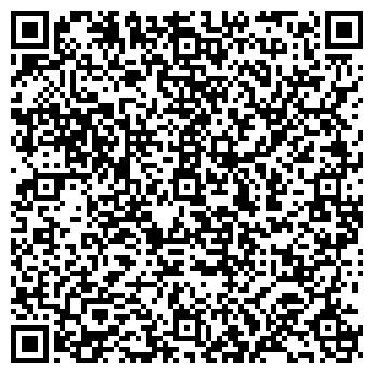 QR-код с контактной информацией организации Самал-НС, ТОО