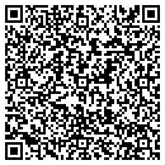 QR-код с контактной информацией организации РА, ООО