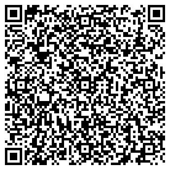 QR-код с контактной информацией организации ТомАли Строй, ТОО