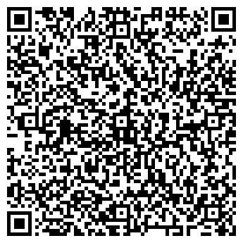 QR-код с контактной информацией организации ООО «РЕМПРИЛАД»