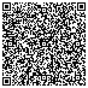 QR-код с контактной информацией организации Инкомс-1, ТОО