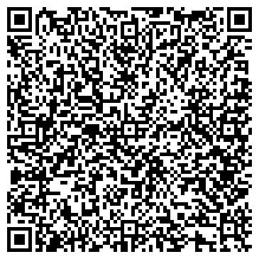 QR-код с контактной информацией организации AirEnergyCom (ЭйрЭнерджиКом), ТОО