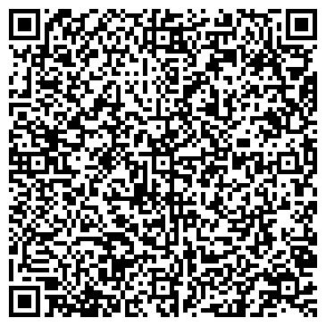 QR-код с контактной информацией организации Гидрокор Казахстан, ТОО