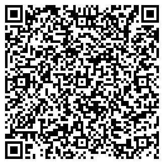 QR-код с контактной информацией организации Галакси, ТОО