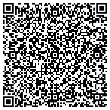 QR-код с контактной информацией организации Фламинго-9, строительно-производственная компания, ТОО