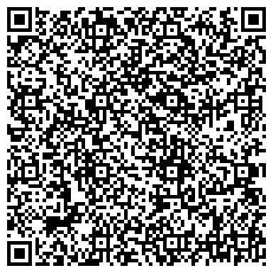 QR-код с контактной информацией организации Дуйсембай Ж. Д., торгово-производственная фирма, ИП