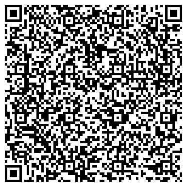 QR-код с контактной информацией организации АС Строй Казахстан, ТОО