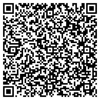 QR-код с контактной информацией организации Дельта пласт, ТОО