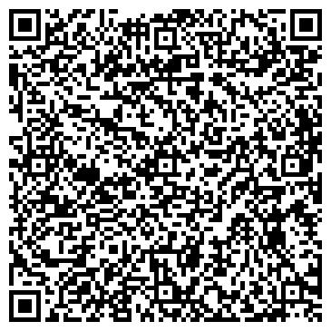 QR-код с контактной информацией организации Профиль lux (Профиль люкс), ТОО