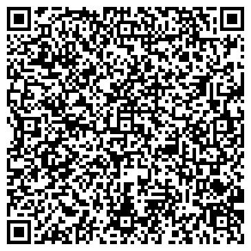 QR-код с контактной информацией организации Глэс, ТОО