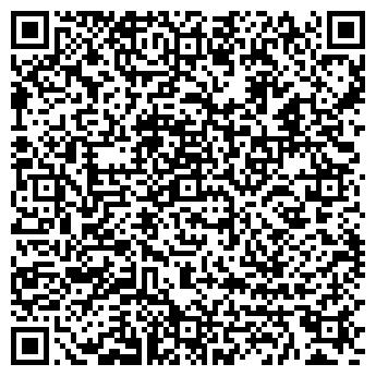 QR-код с контактной информацией организации ROVAL (Ровал), ТОО
