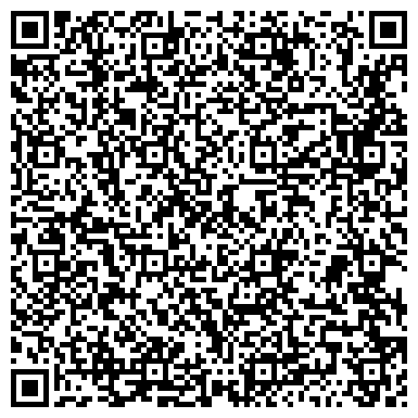 QR-код с контактной информацией организации Спецгидрозащита, ТОО