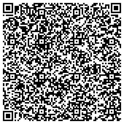 QR-код с контактной информацией организации Centrasia Industry Services (Центразия индустри сервис), ТОО