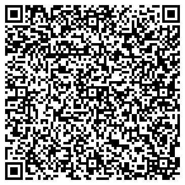 QR-код с контактной информацией организации ДСК Приоритет, ТОО