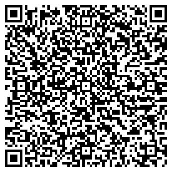 QR-код с контактной информацией организации Аминопласты, ТОО