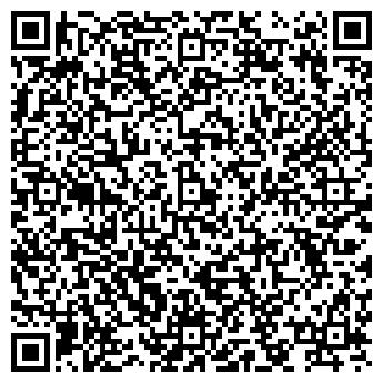 QR-код с контактной информацией организации DoorHan (Дорхан), ТОО