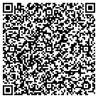 QR-код с контактной информацией организации БиЭМ-Казахстан,ТОО