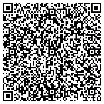 QR-код с контактной информацией организации Камила-Астана, ТОО
