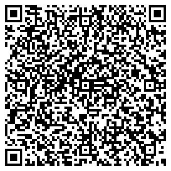 QR-код с контактной информацией организации Каблан (Kablan), ТОО