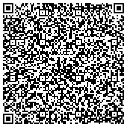 QR-код с контактной информацией организации Объединённая Строительная корпорация,филиал ТОО