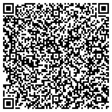 QR-код с контактной информацией организации Азияспецсервисплюс (сервисная компания), ТОО