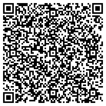 QR-код с контактной информацией организации ABC Reoka, ТОО