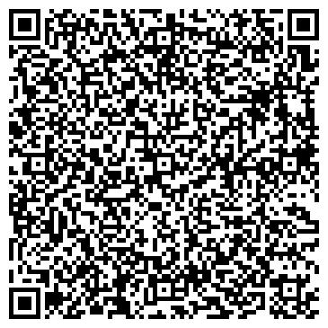 QR-код с контактной информацией организации Ер-Инжиниринг, ТОО