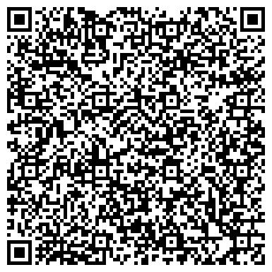QR-код с контактной информацией организации Акжар-Курылыс, ТОО