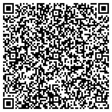 QR-код с контактной информацией организации К и Компания, ТОО